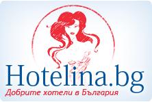Hotelina.bg